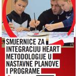 Smjernice za integraciju HEART metodologije u nastavne planove i programe