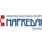 HKD Napredak - podružnica Živinice raspisuje natječaj za dostavu radova u kategoriji poezija