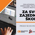 [OMLADINSKA BANKA & mreSVUBiH]: 50.000 KM za ideje učenika i učenica srednjih škola u BiH